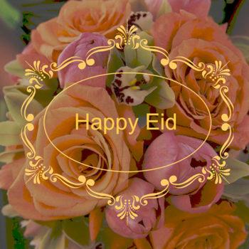 Wonderful Innovative Eid Al-Fitr Greeting - happy_eid_500x500-350x350  Trends_579655 .jpg