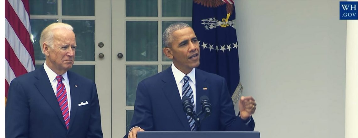 Выступление Президента