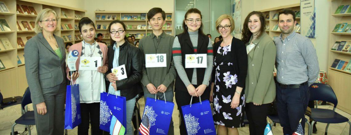 U.S. Embassy Announces Winners of Uzbekistan National Spelling Bee